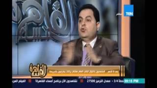 مساء القاهرة| وتحليل اعترافات المتهمين باغتيال النائب العام   -6 مارس