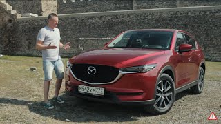 Mazda CX5 2017 Тест Драйв Игорь Бурцев. Тихий. Комфортный. Замедленный.