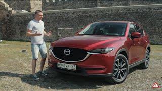 Автомобили Mazda. Тест-Драйвы.