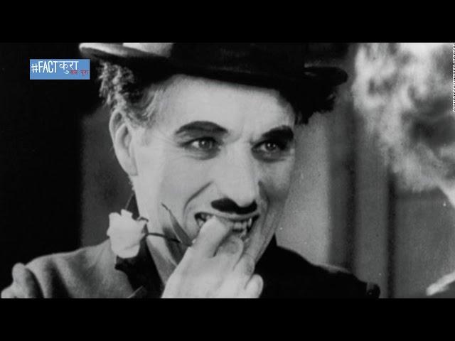 Charlie Chaplin || चार्ली च्यापलिनको कथा ||FACT KURA || DOCUMENETARY ||