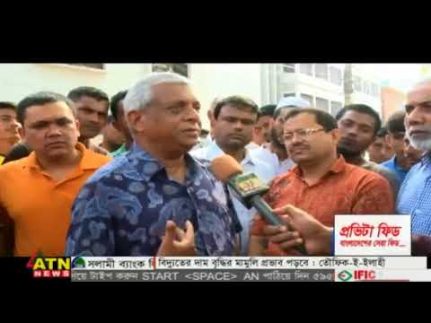 sylhet city corporation pkg 1 nov 2017 atnnews sojol chotri