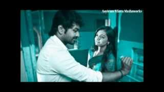 Rayile Raa Full Song | Thirumanam Ennum Nikkah | Jai & Nazriya Nazim