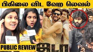 Jada Movie Public Review