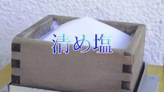 ボートレース平和島 http://www.heiwajima.gr.jp/ 第6回マルコメ杯 1/21...