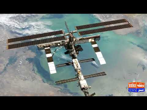 Aalmi Space Astation k bary me Haqiqi Information