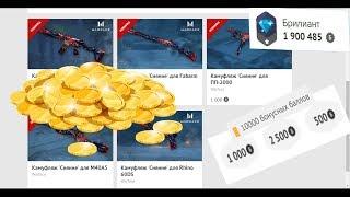 Warface: Обновление бонусного магазина. Новые кейсы за бонусы + СОЛО РМ.