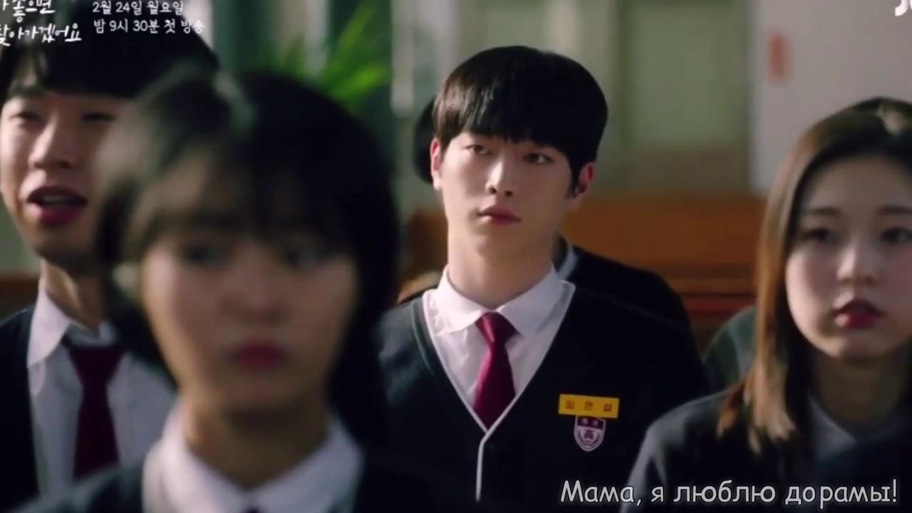 Новая дорама с Пак Мин Ён и Со Кан Джуном «Я вернусь если ...