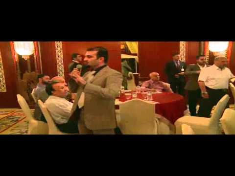 National Bonds Financial Literacy Road Show Abu Dhabi InterContinental (part 2 of 8)