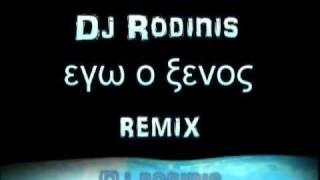 DJ RODINI remix ego o xenos