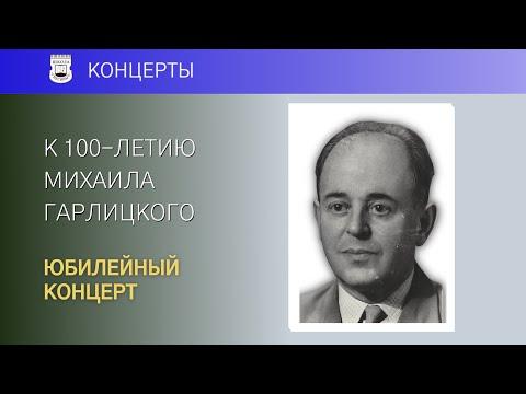 F. Mendelssohn. Concerto for violin and orchestra in d minor. Mvt. 1