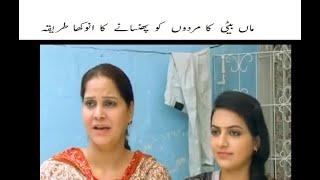 na maloom aurat short film .boss nahi chorayga