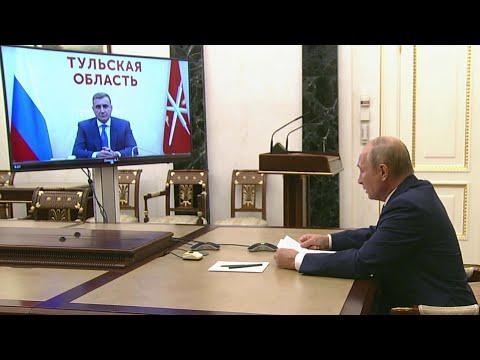 Ситуацию с COVID-19 и развитие Тульской области обсудил президент с главой региона.