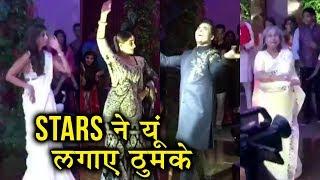 Sonam Kapoor, Sara Ali Khan, Jaya Bachchan DANCE VIDEOS From Saudamini Mattu Wedding