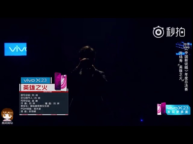Kris Wu-(???) and (Youd Better Run) Performance at  ????? The Rap of China Final