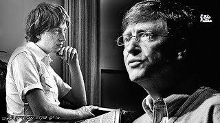بيل جيتس | قصة أغنى رجل فى العالم عبقرى مايكروسوفت - الافكار تصنع المعجزات !