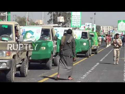 Yemen: Sanaa mourns dead Houthi rebel fighters