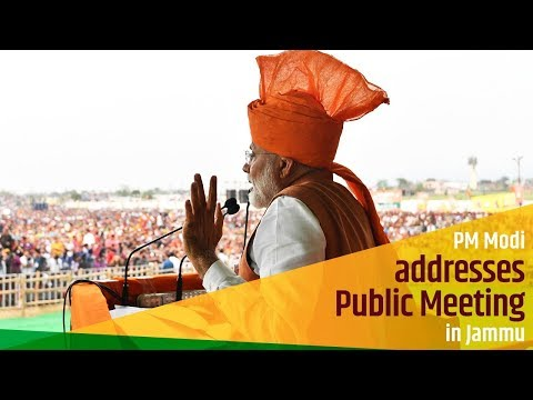 PM Modi addresses Public Meeting in Jammu