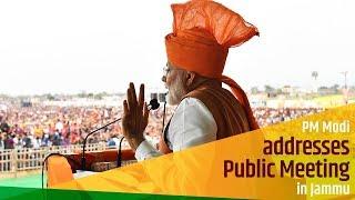 PM Modi addresses Public Meeting in Jammu