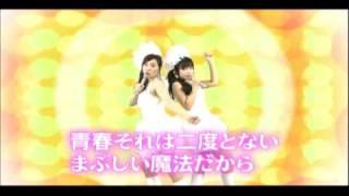 アキバ系地下アイドルユニット 「みらくるぱんつ」のデビューPVです。白...