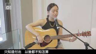 陳小春慘情歌MEDLEY-JESSICA LAW