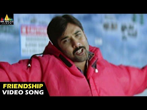 Nava Vasantham Songs | Friendship Video Song | Tarun, Priyamani | Sri Balaji Video