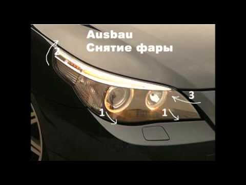 bmw e61 standlicht wechseln angel eyes 20w 12v led cree. Black Bedroom Furniture Sets. Home Design Ideas