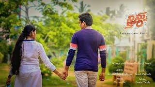 Baixar Ninnu Kori  | VR  Productions  | Telugu Short Film 2017 |  Directed by Balu