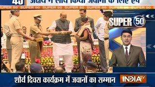 Super 50 : NonStop News | 10th April, 2017 - India TV