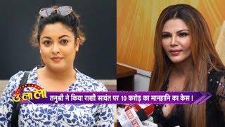 TOP 10 Bollywood News    10    22 October 2018