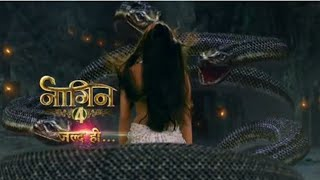 Nagin 4 official promo, trailer out see Mona Singh and crystle DSouza