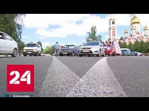 Островок наглости: таксисты в Одинцове игнорируют правила парковки
