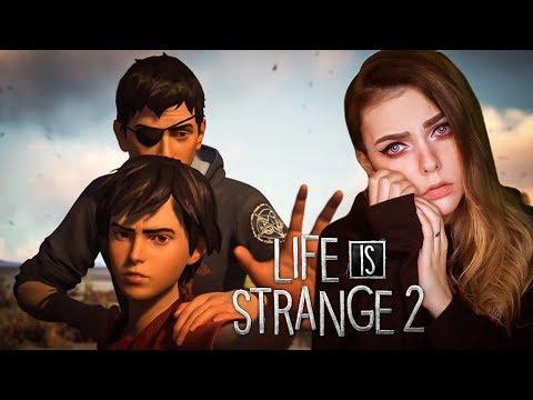 LIFE IS STRANGE 2 -  ФИНАЛ