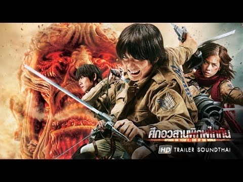 Attack On Titan End Of The World Ger Sub