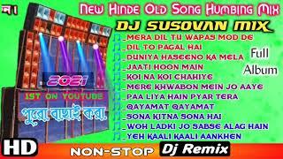 FULL ALBUM new Hindi old song mix ||Dj susovan remix 2021|| RSS PRESENT