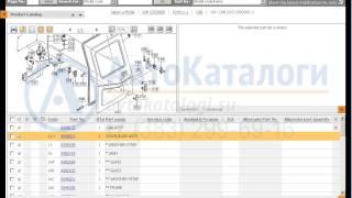 видео Запчасти для Daewoo, электронный оригинальный каталог запчастей Daewoo