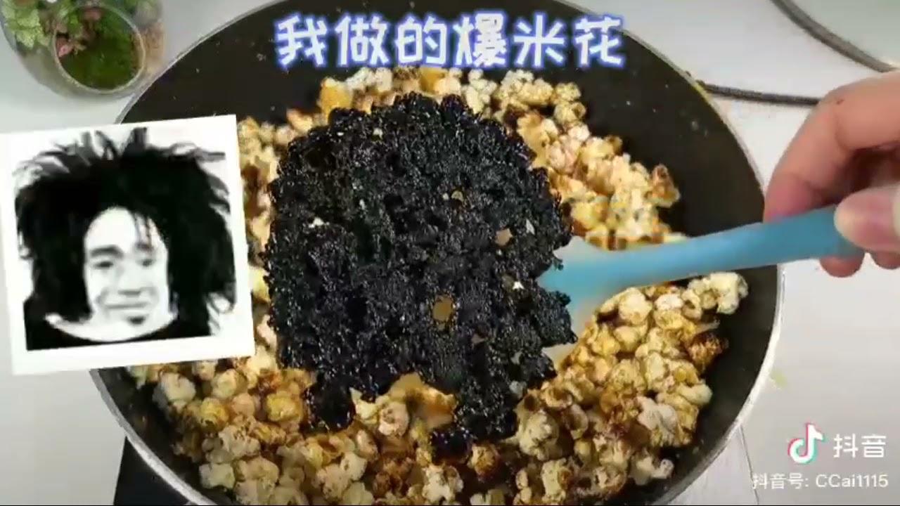 Khi mài học nấu ăn theo trên mạng và cái kết!! [斗音]    P8