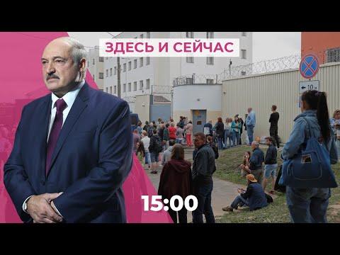 Лукашенко закрывает границы.