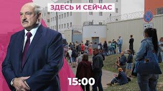 Лукашенко закрывает границы. Жизнь после изолятора на Окрестина. Коронавирус в России