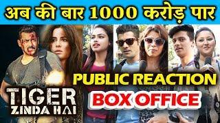 Salman की Tiger Zinda Hai - 1000 Crore की Blockbuster Film - जनता होगई पागल - Public Reaction