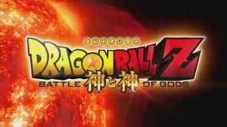 Dragon Ball Z - Battle Of Gods - Toonami 2015 English Dub Promo