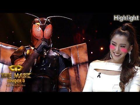 เรื่องของแมลง | The Mask Singer 3
