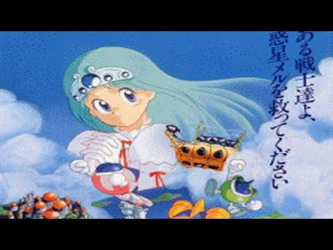 Detana!! Twinbee aka Bells & Whistles (Arcade/Konami/1991) [720p]