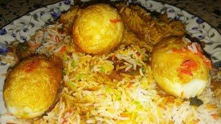 Anda Biryani recipe in hindi II Egg Biryani recipe II muslim style biryani