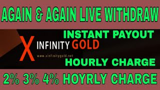 Xinfinitygold.Net Again Live Payment Proof || 120% In 30 Hours Hourly Charge -Instant Paying 2020/21