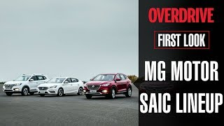 MG Motor - SAIC Lineup - First Look | OVERDRIVE