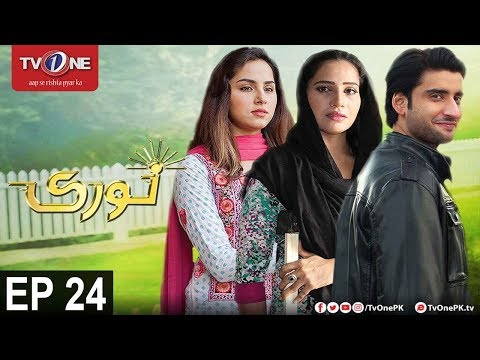 Noori | Episode 24 | TV One Drama | 28th November 2017
