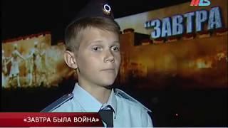 На главной высоте России состоялась акция «Завтра была война»