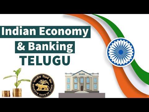 Telugu - Indian economy & Banking - Lecture 1 - IBPS/UPSC/RBI/SBI/LIC/APPSC/TSPSC