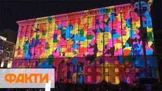 Грандиозное световое шоу! На Крещатике продолжается Kyiv Lights Festival