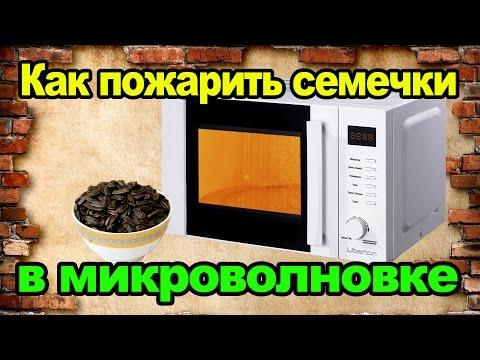 Кукурузная каша в микроволновке - рецепт с фото на